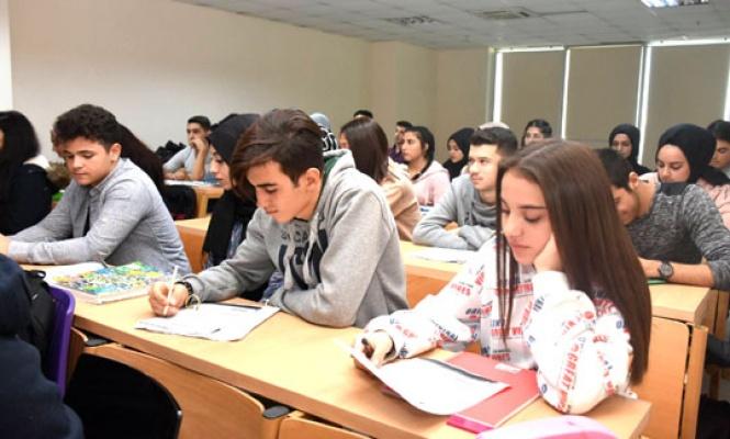 Esenyurt Belediyesi gençleri üniversiteye hazırlıyor