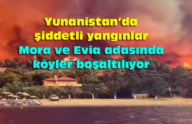 OLYMPİA ANTİK KENTİ TEHLİKE ALTINDA