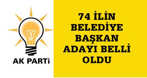 Cumhurbaşkanı Erdoğan 14 isim daha açıkladı