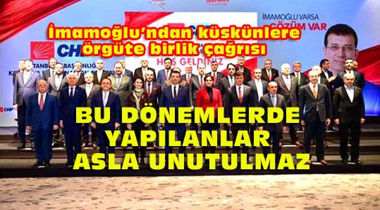 İMAMOĞLU  'BİRLİK OLMA' ÇAĞRISI YAPTI