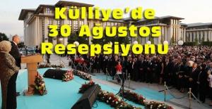 Akşener katıldı Kılıçdaroğlu katılmadı